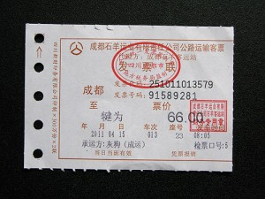 芭石鉄路嘉陽小火車(4/15)