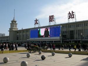 D2008次(4/18:太原-北京西):和諧号