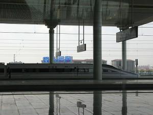 南京南に到着
