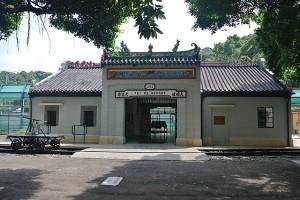 香港鉄路博物館(7/19)