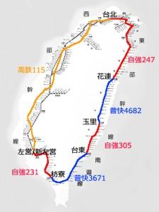 台湾高鉄115次(10/16:台北-左営)自強231次―枋寮