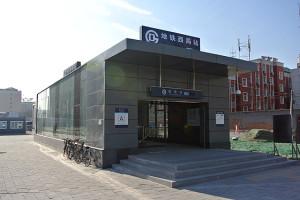 20130105_03