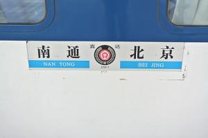 20130807_02