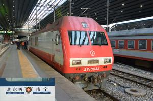 T285次(3/12北京西-武昌)―武漢撮り鉄