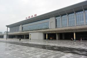 T92次(5/16三明北-北京)
