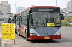 北京地下鉄13号線・代行バス