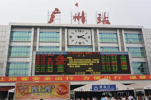 T16次(9/5広州-北京西)