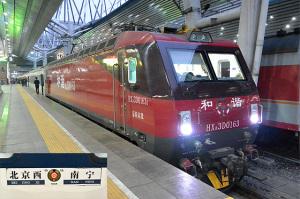 T285次(10/23北京西-衡陽)―撮り鉄