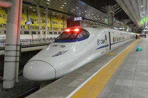 D909次(北京西-深圳北)/D924次(広州南-北京西)