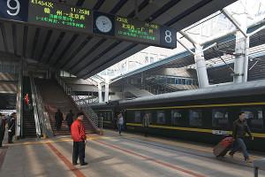 Z35次(3/3:北京西-広州)
