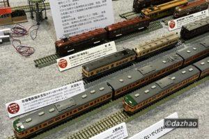 第19回国際鉄道模型コンベンション(JAM2018)