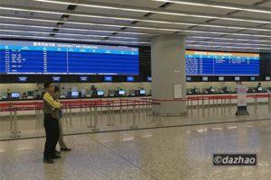 香港西九龍站(高速鉄道)乗車ガイド