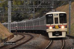 (1/12)9737F鉄道探偵と1/3の奇妙な手紙HM