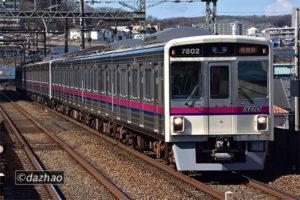 (2/1)7802F+7708Fとデヤ900ほか