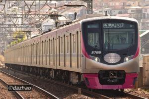 (9/2)5735F京王ライナー200万人HM