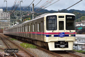 (11/24)9735F FC東京HMと高尾線の紅葉