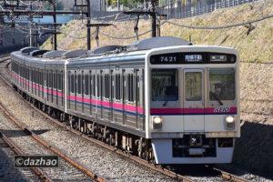 (2/5)7421F+7804Fとデヤ900