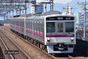 (2/13)7421F+7806Fほか