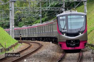 (6/21)5735F高尾急行ほか