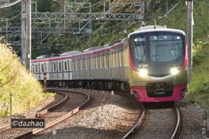 (11/1)5736F Mt.TAKAO83号