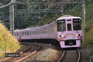(11/7)9731F高尾急行ほか