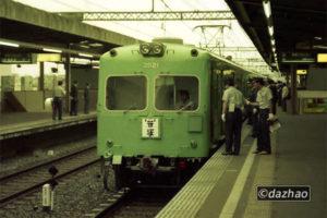 (1983/-7/17)笹塚上り線地下化切り替え工事