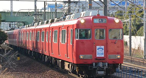 番外編:名鉄神宮前駅(2/24)