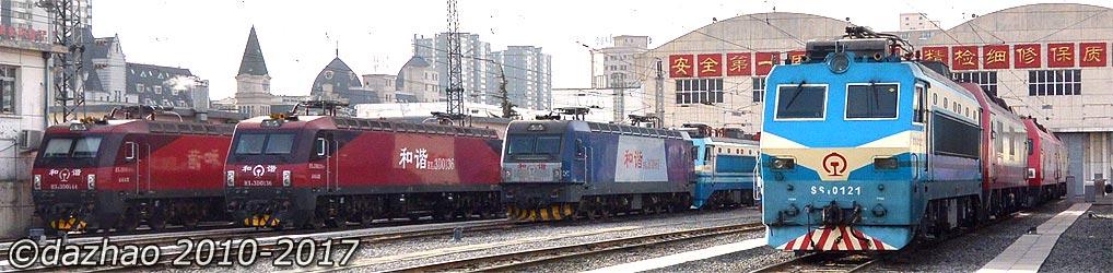 dazhao的鉄道博客