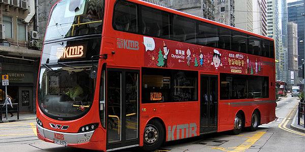 KMBの赤いバス