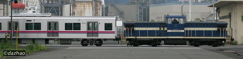 dazhaoの鉄道BLOG