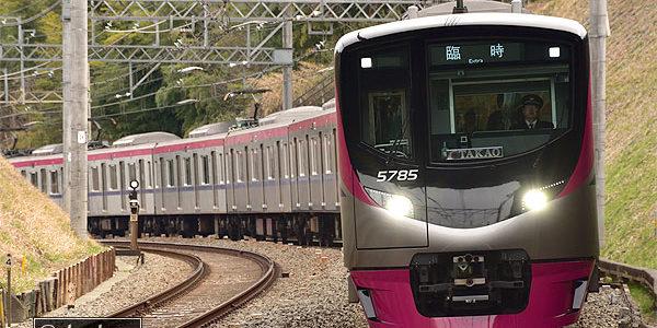 (3/10)Mt.TAKAO号と京王ライナー86号運行