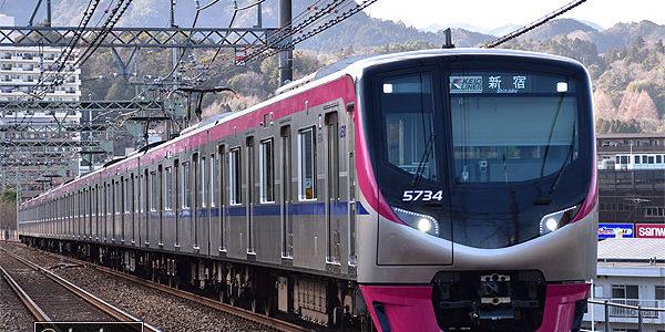 (3/21)Mt.TAKAO号本運転と7805F幕LED化