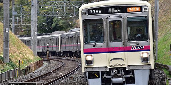 (3/23)7709Fの10両運用ほか