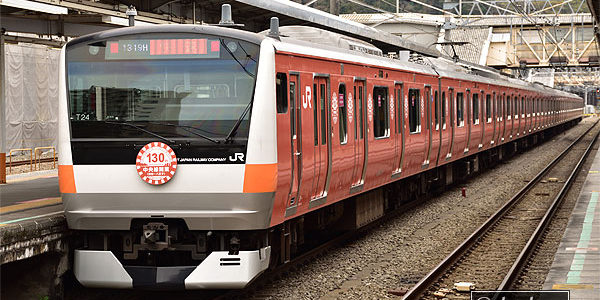 (4/8)7422F+7805Fと中央線開業130周年記念