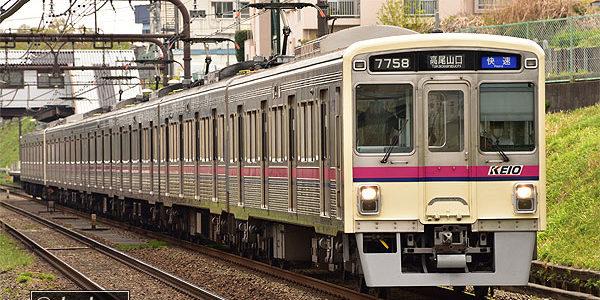 (4/17)7424F+7708F高尾快速ほか