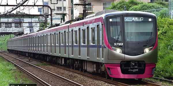 (7/27)5733F京王ライナー87号