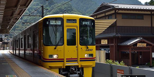 (8/1)デヤ900と7422F+7807F