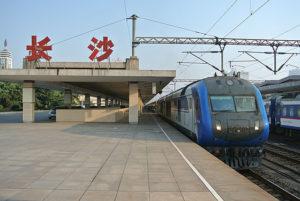 Z17次(10/11:北京-長沙)-D107次株洲