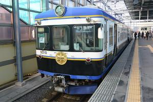 20150306_13
