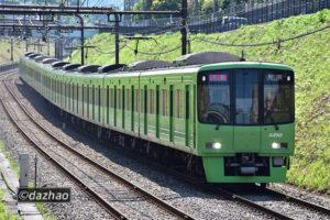 (6/13)8713F高尾山トレインほか