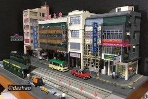 ジオラマ「香港灣仔 莊士敦道」の製作過程