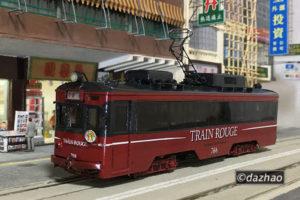 広島電鉄750形768号車「TRAIN ROUGE」