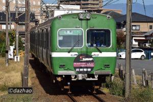(11/17)岳南電車8000形