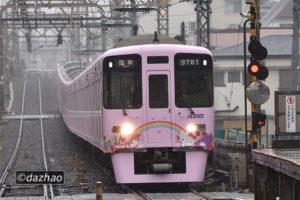 (11/23)9731Fサンリオ団臨と9735F FC東京HM