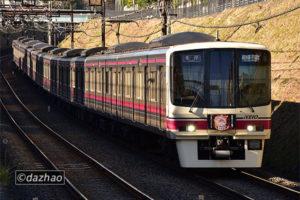 (12/4)8708FビートレインズHMとデヤ900