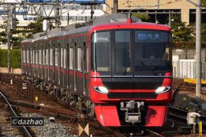 (1/3)名鉄9500系ほか