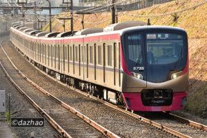 (1/11)5735F高尾準特代走