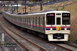 (1/16)9746F鉄道探偵HM