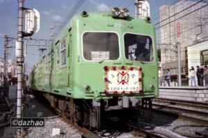 (1981/11/8)さよなら2700系