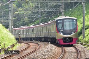 (8/22)Mt.TAKAO号運行